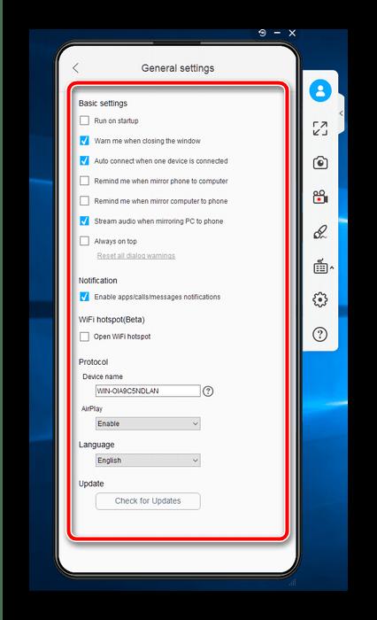 Общие настройки для управления Android с компьютера с помощью программы Apower Mirror