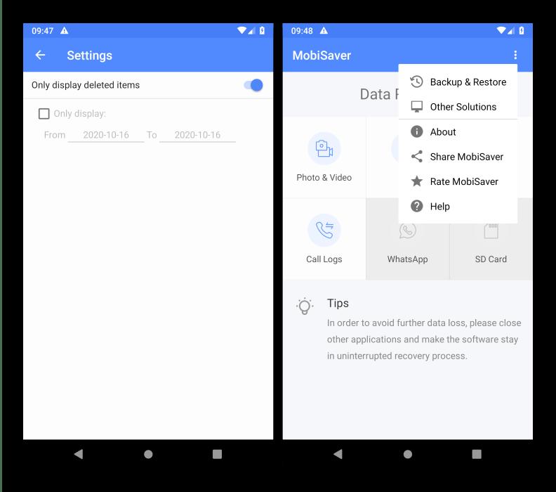 Общие возможности программы для восстановления файлов на Android EaseUS MobiSaver