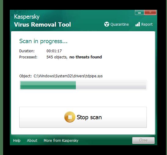 Отключение антивируса для решения ошибки Заблокирован входящий трафик, проверьте настройки сетевого экрана в Hamachi