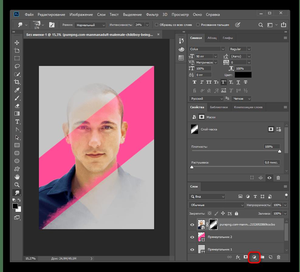 Открытие инструмента для коррекции цвета постера в Adobe Photoshop