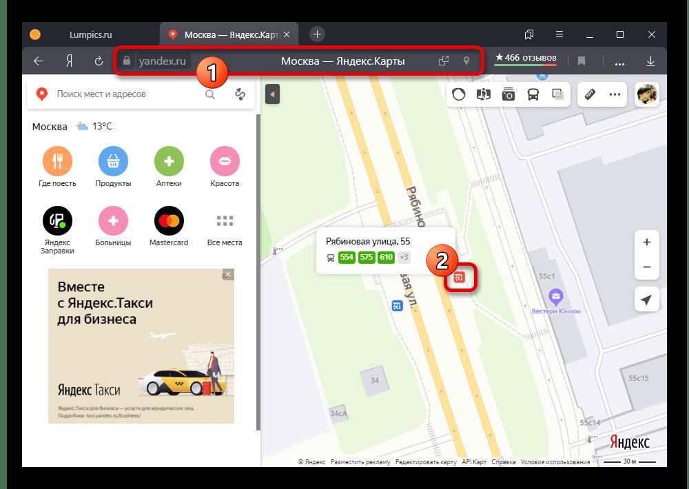 Открытие карточки остановки на веб-сайте Яндекс.Карт