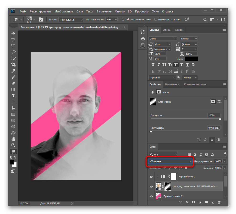 Открытие меню для настройки цвета маски фотографии в Adobe Photoshop
