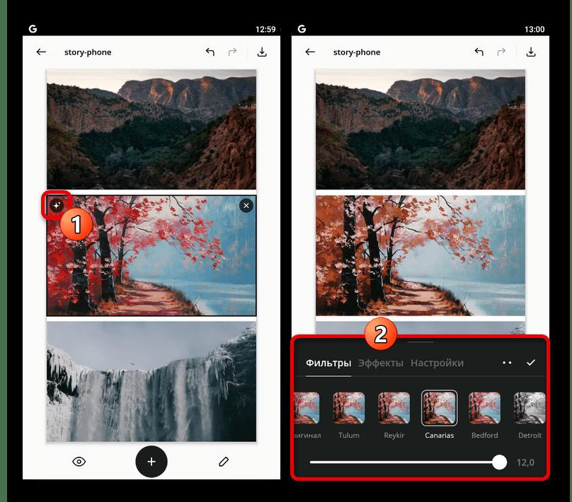 Переход к добавлению фильтров к изображениям в приложении Unfold