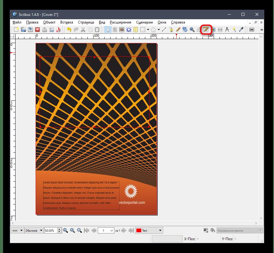 Переход к добавлению текста для блока в программе Scribus