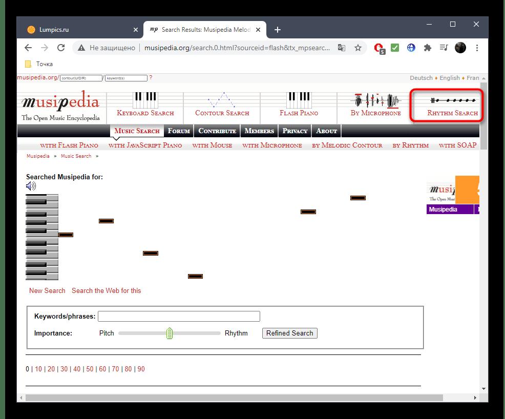 Переход к использованию второго инструмента для поиска трека в онлайн-сервисе Musipedia