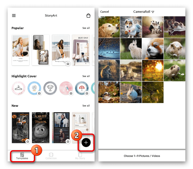 Переход к выбору файлов для истории в приложении StoryArt