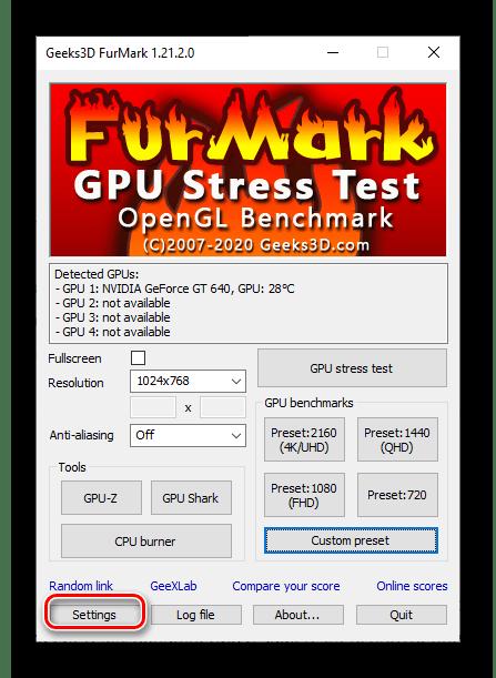 Переход в настройки для определения параметров проверки видеокарты в программе Furmark для ПК