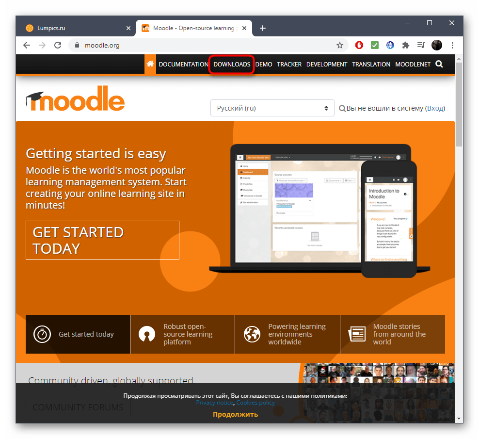 Переход в раздел загрузки на сайте Moodle для установки веб-приложения на компьютер