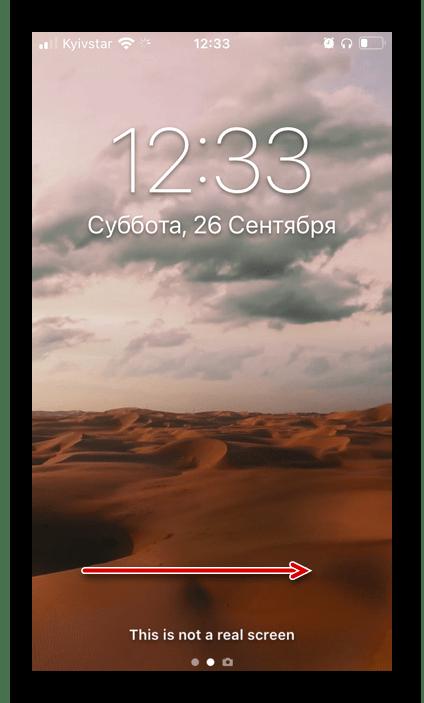 Поиск подходящего ихображения в приложении Живые обои на айфон 11 для iPhone