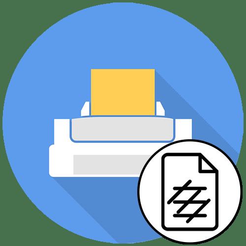 После заправки картриджа принтер печатает полосами