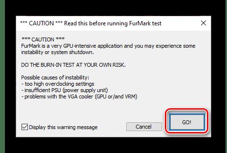 Предупреждение о рисках проверки видеокарты по своим параметрам в программе Furmark для ПК