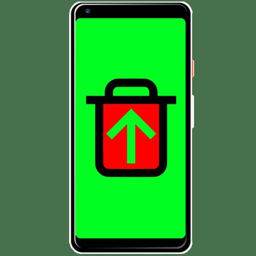 приложение для восстановления удаленных файлов на андроид