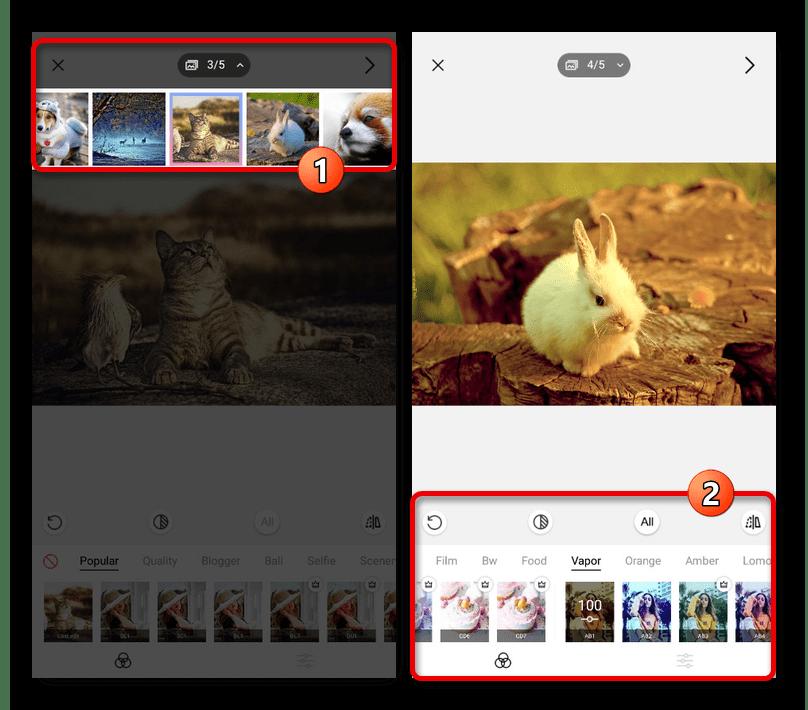 Применение фильтров к фотографиям из сторис в приложении StoryArt