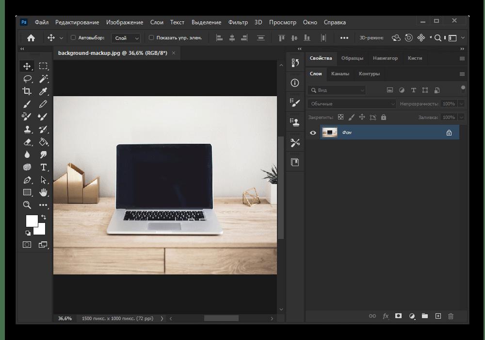 Пример изображения для создания мокапа в Adobe Photoshop
