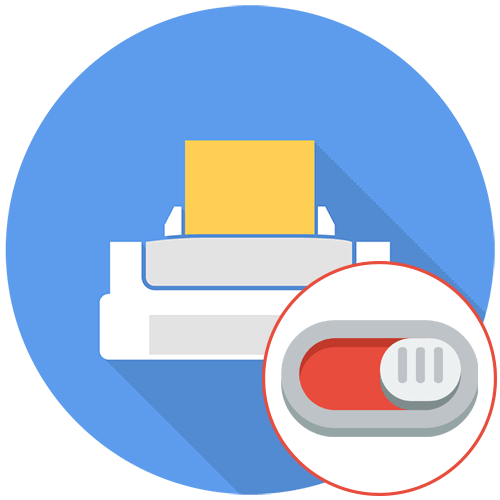 Принтер отключен Как включить