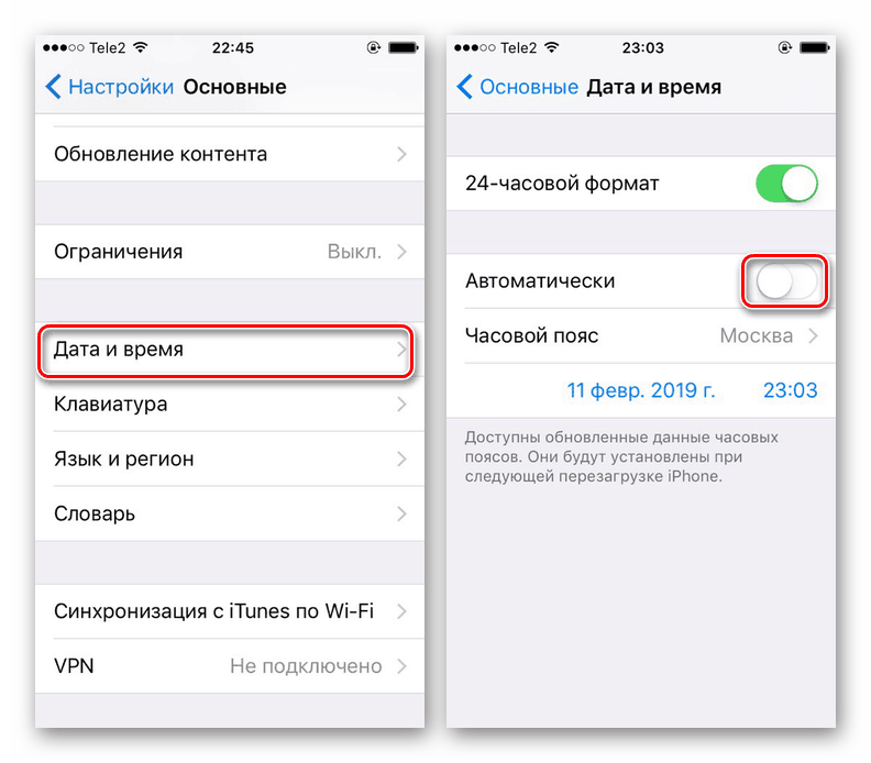 Процесс изменения даты и времени на iOS-устройстве
