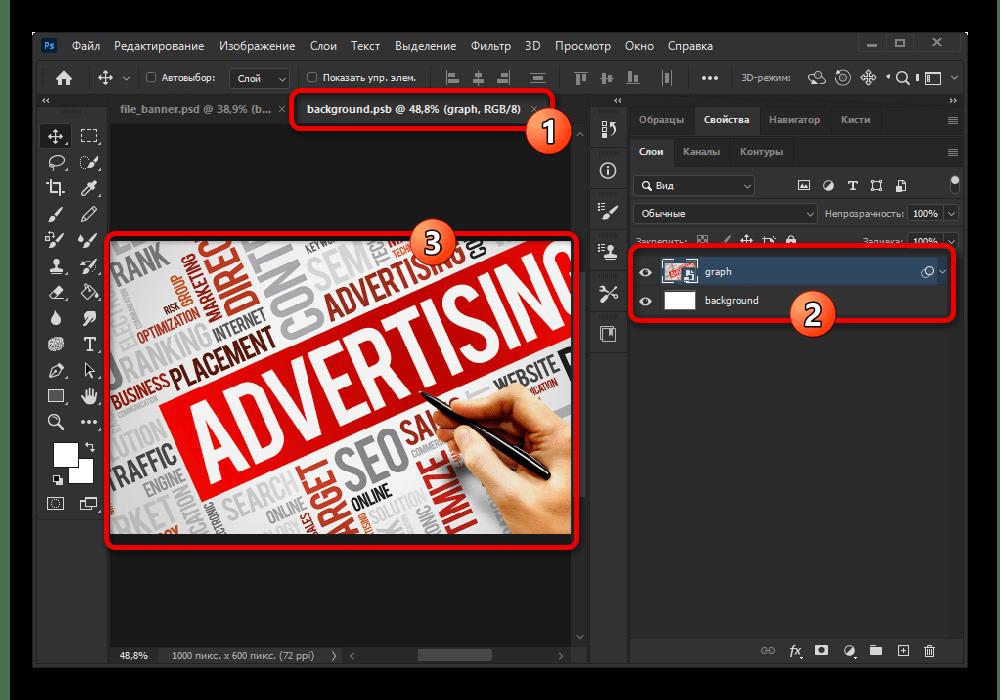 Процесс изменения смарт-объекта мокапа в Adobe Photoshop