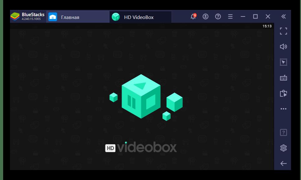 Процесс запуска приложения HD VideoBox через эмулятор на компьютере