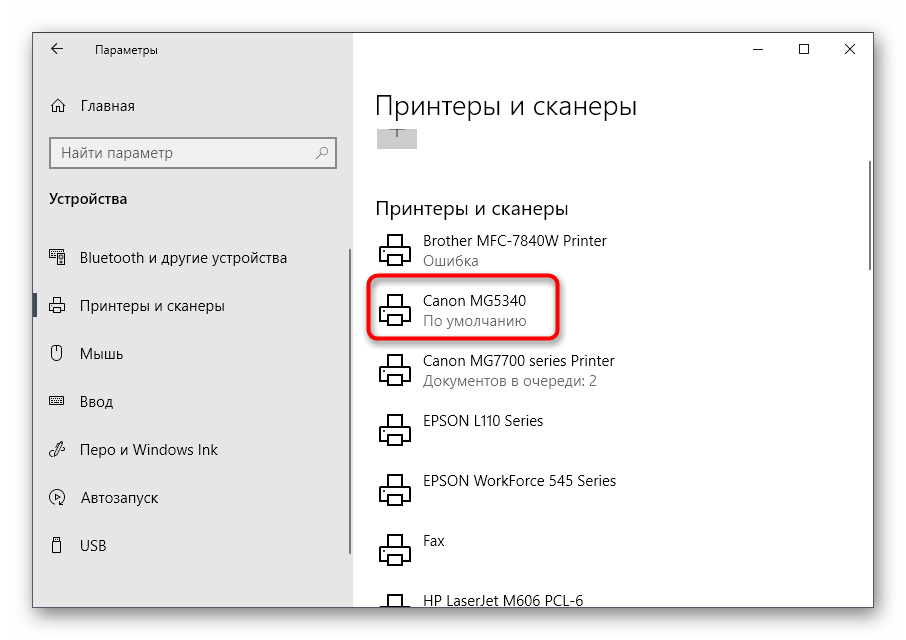 Проверка отображения принтера Canon MG5340 в меню после установки драйверов