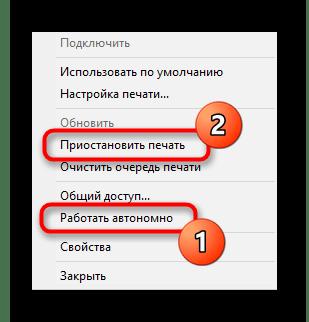 Проверка рабочего состояния принтера в Windows 10