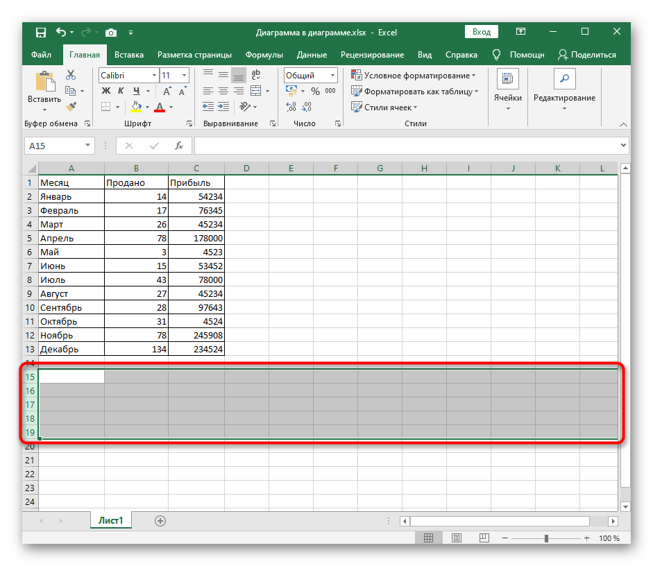 Результат отображения скрытых строк в Excel при нажатии по ним левой кнопкой мыши