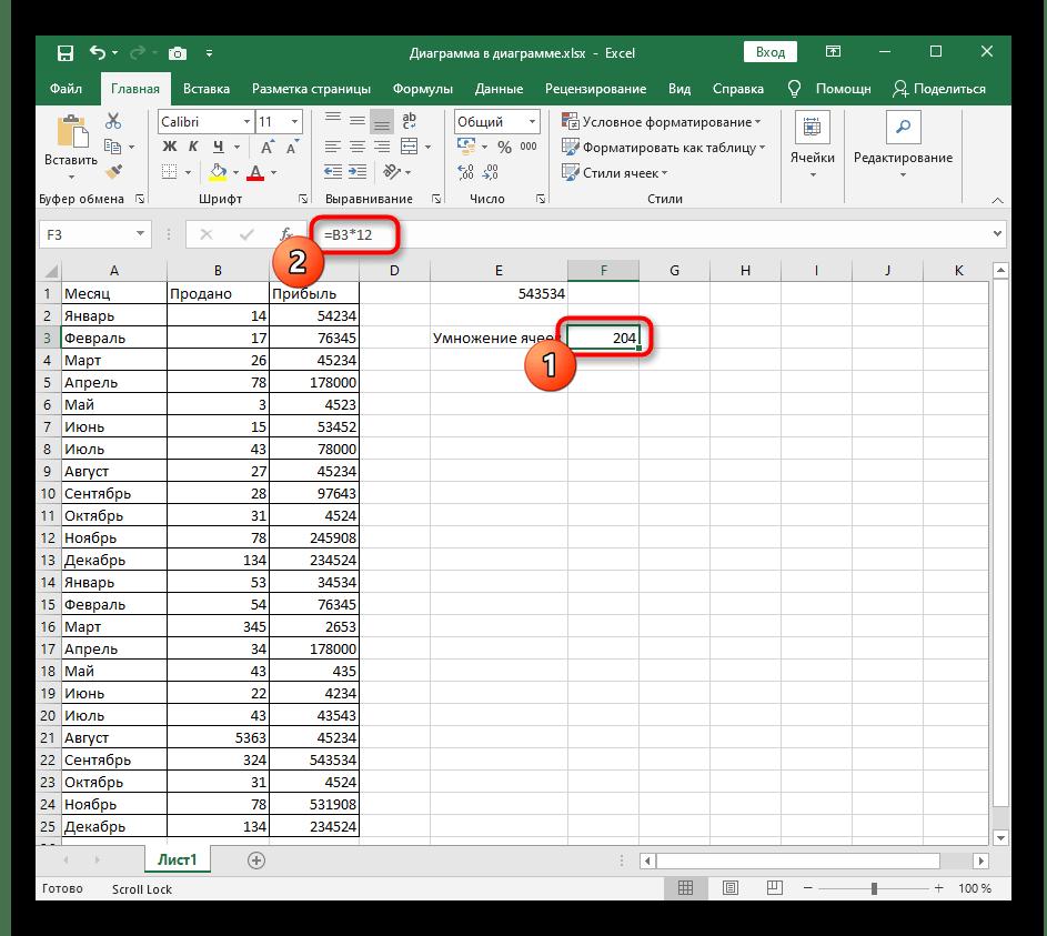 Результат умножения ячейки на число в программе Excel