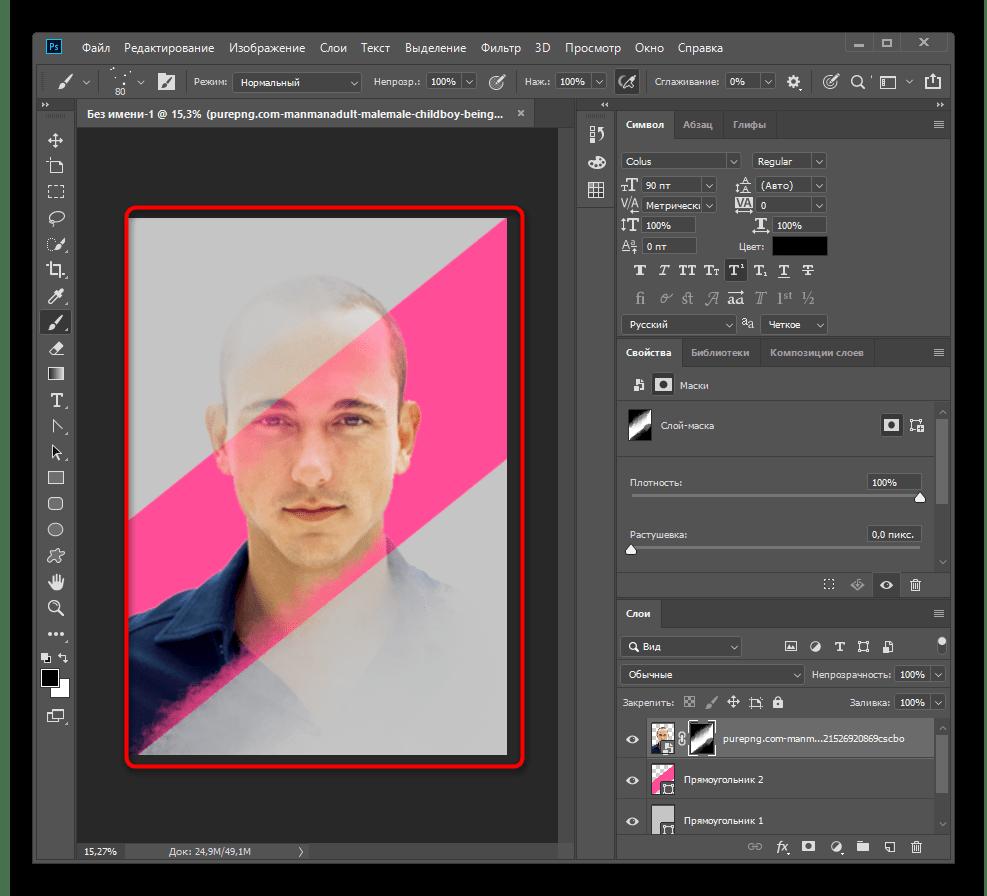Рисование на фоне постера для его обработки в Adobe Photoshop
