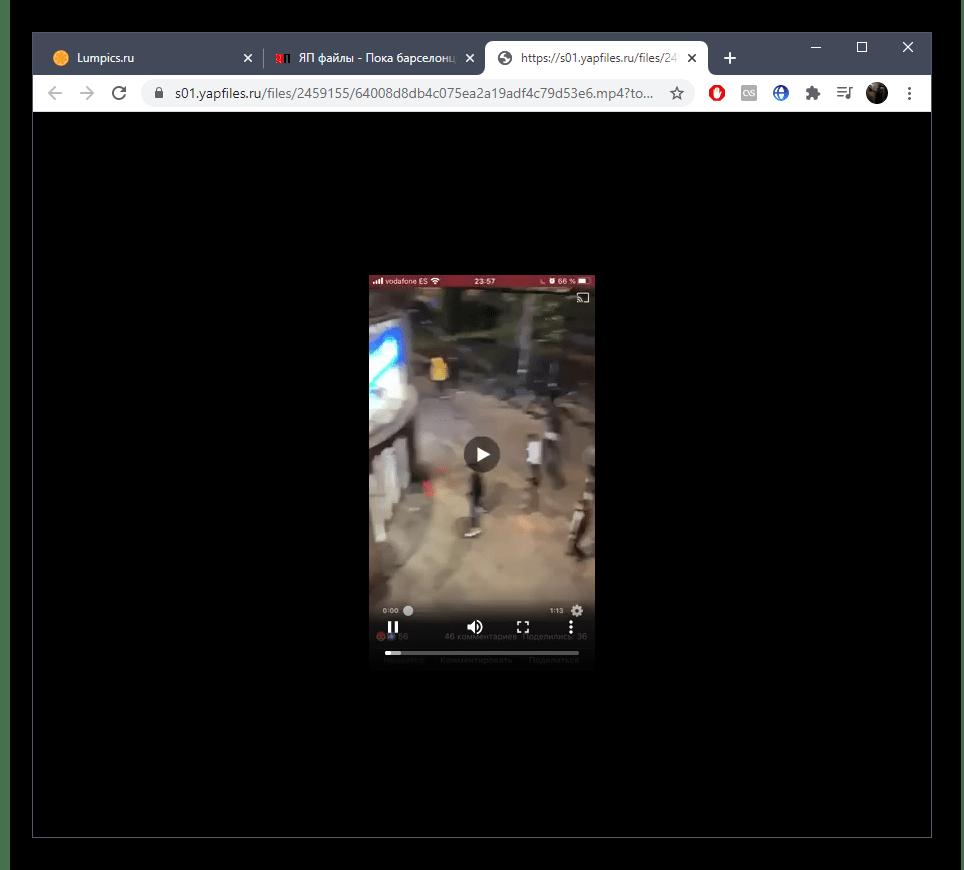 Скачивание видео с сайта ЯПлакалъ после перехода по прямой ссылке