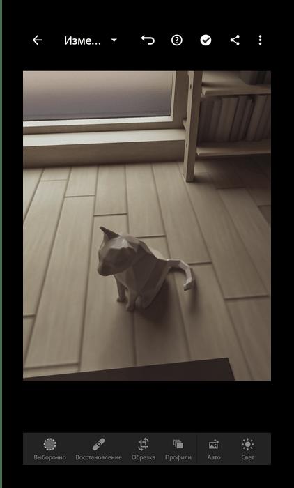 Сохранение настроек со снимка для установки пресета в Adobe Lightroom на Android