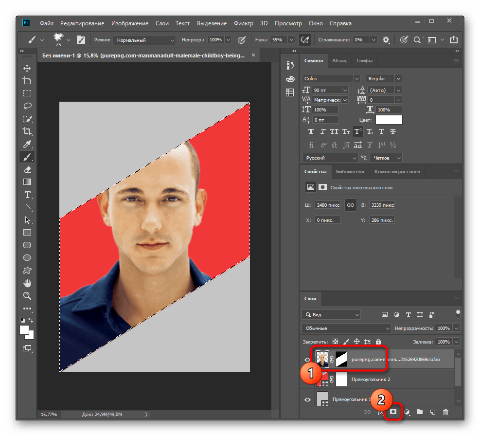 Создание маски для фотографии из базовой фигуры в Adobe Photoshop