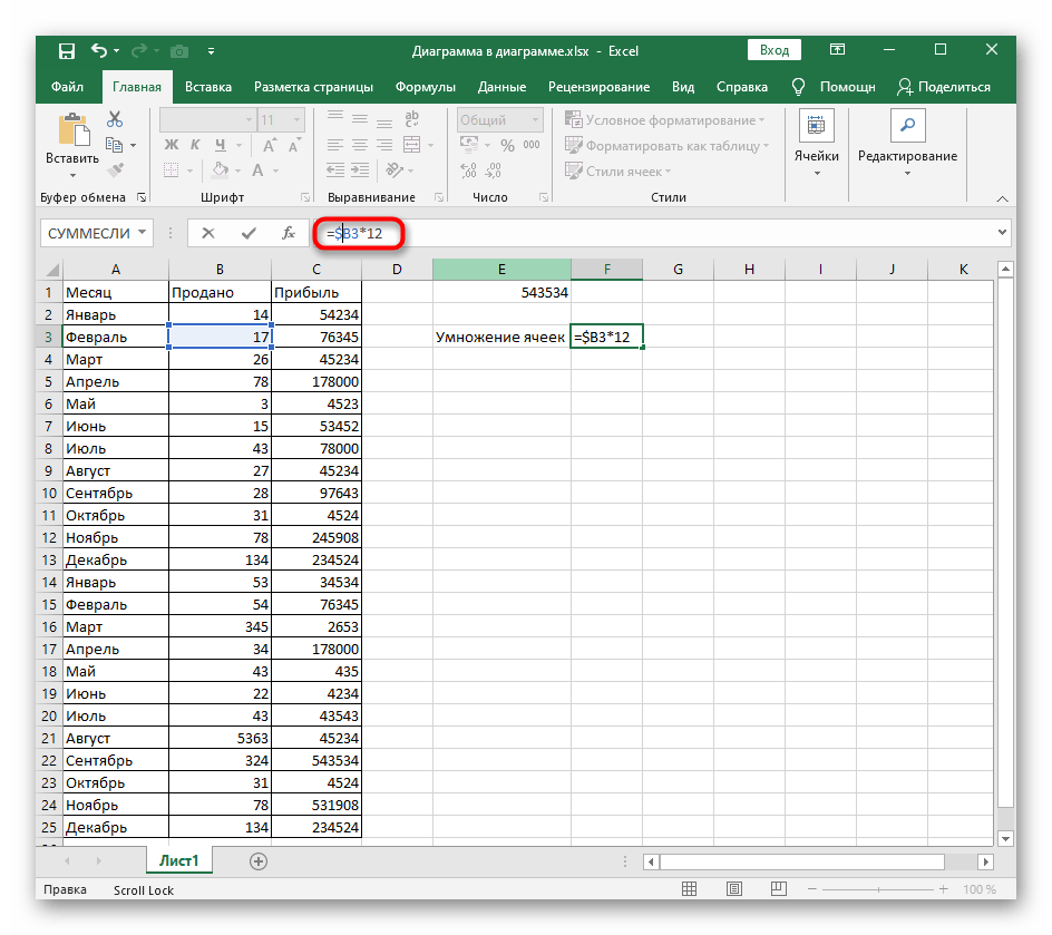 Умножение ячейки на константу в программе Excel