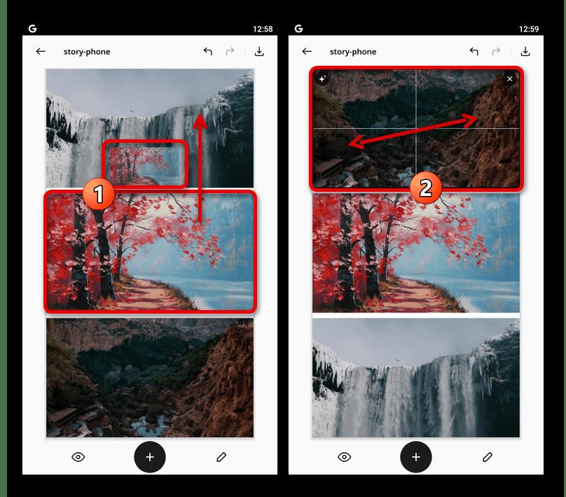 Управление изображения в истории в приложении Unfold