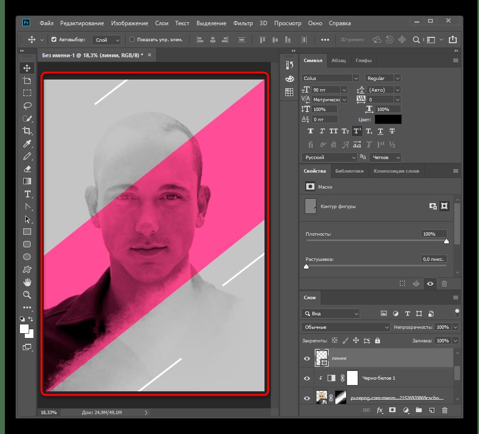 Успешное добавление линий на постер в Adobe Photoshop
