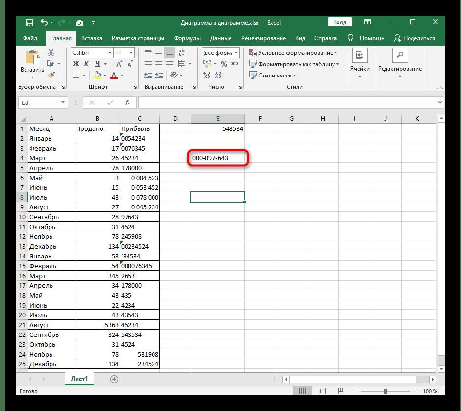 Успешное форматирование числа в текст для добавления нулей в Excel