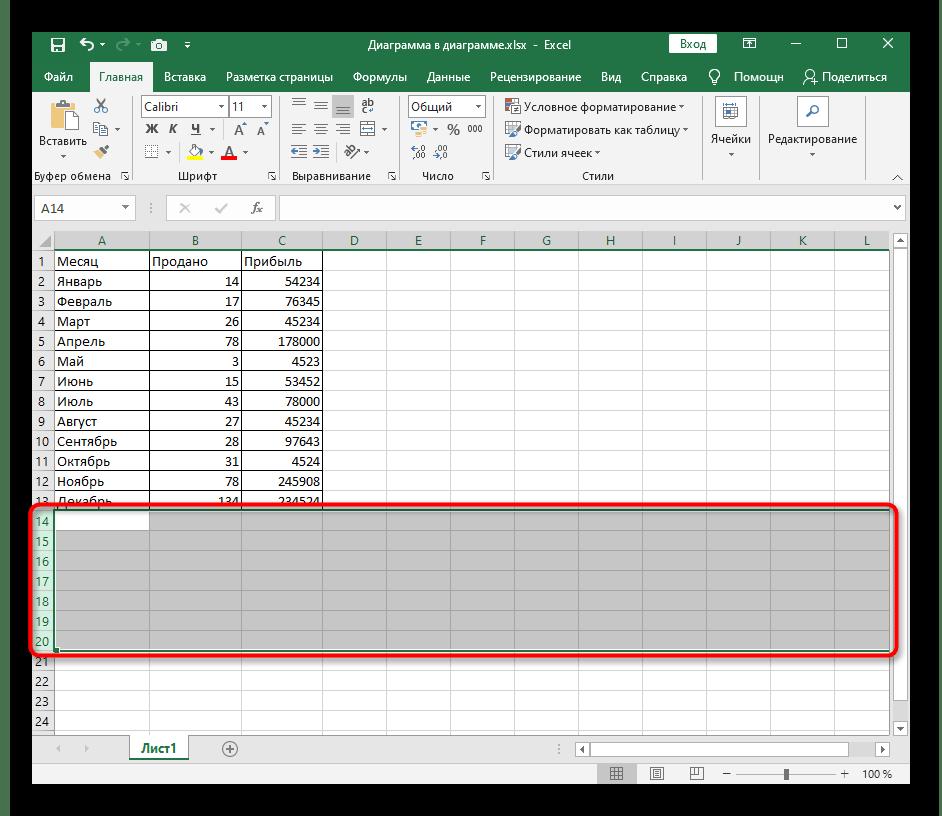 Успешное отображение скрытых строк в таблице через контекстное меню Excel