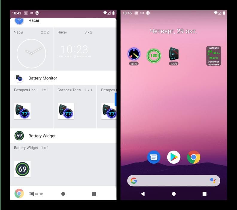 Варианты значков в приложении виджетов для Android Battery Monitor Widget