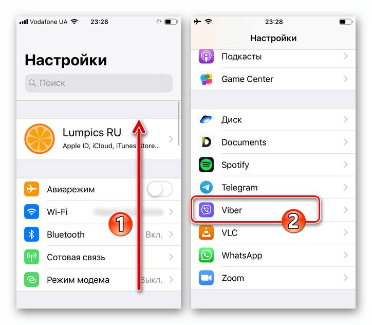 Viber для iPhone мессенджер в списке софта в Настройках iOS