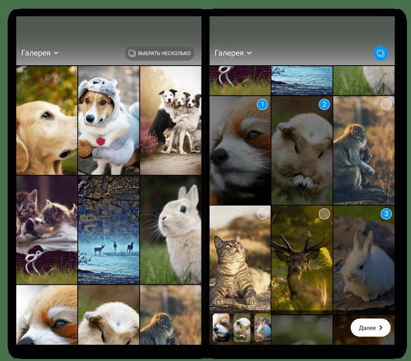 Возможность добавления файлов в редакторе сторис в приложении Instagram