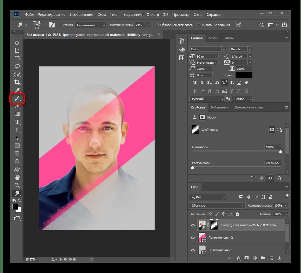 Выбор инструмента Кисть для редактирования фона постера в Adobe Photoshop