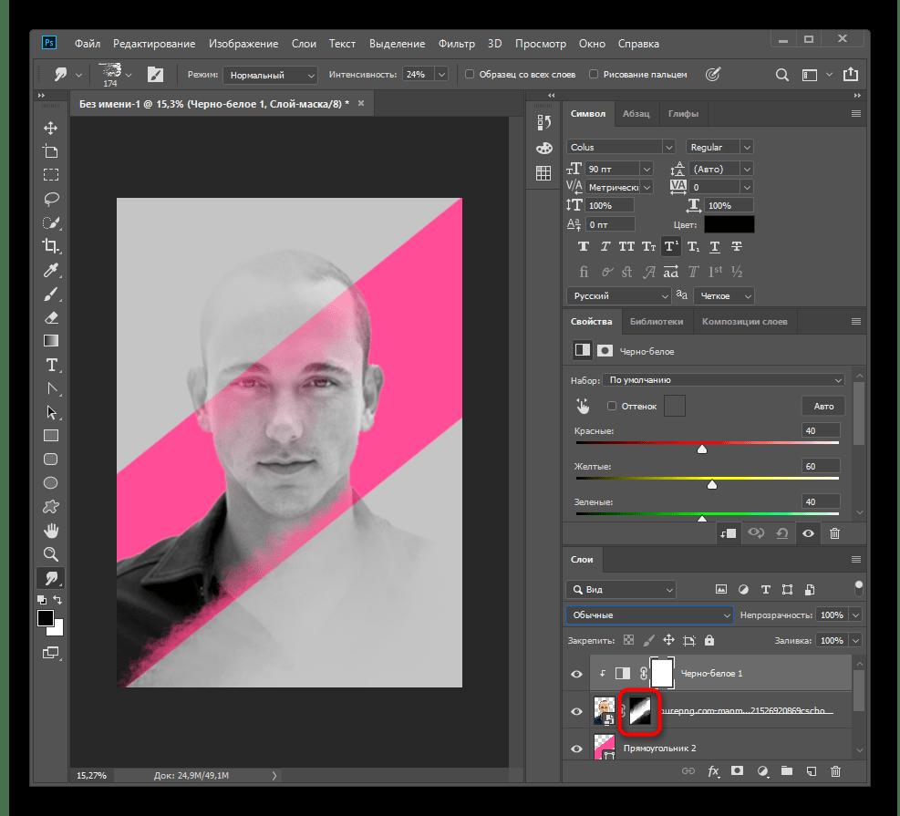 Выбор маски слоя фотографии постера для дальнейшего редактирования в Adobe Photoshop