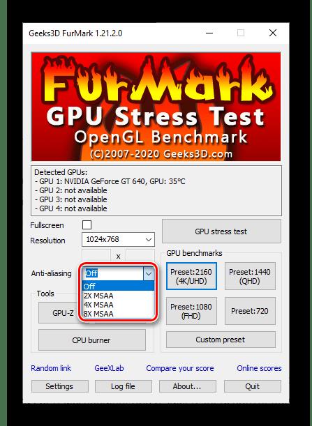 Выбор параметров сглаживания экрана для проверки видеокарты в программе Furmark для ПК