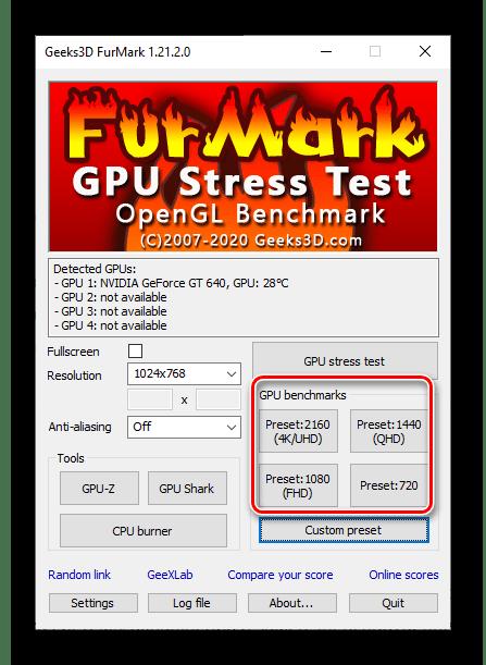 Выбор вариантов проверки видеокарты в программе Furmark для ПК