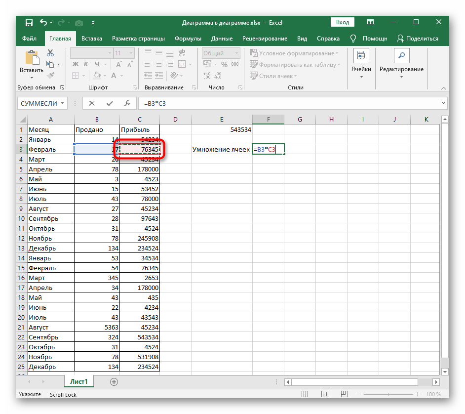 Выбор второй ячейки для умножения на первую в программе Excel