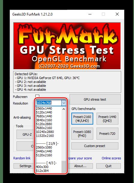 Выбор желаемого разрешения экрана для проверки видеокарты в программе Furmark для ПК