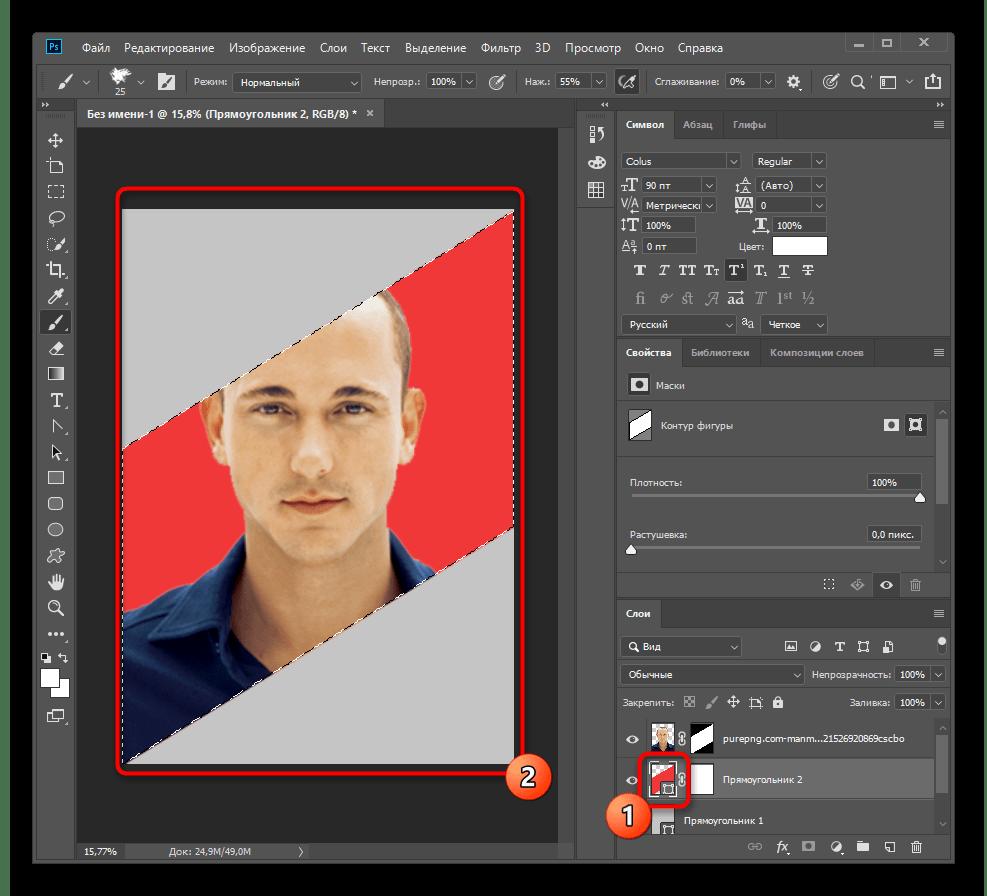 Выделение базовой фигуры для создания из нее маски для фотографии в Adobe Photoshop
