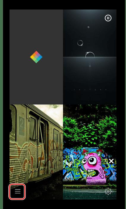 Вызов меню приложения Живые обои на айфон 11 для iPhone