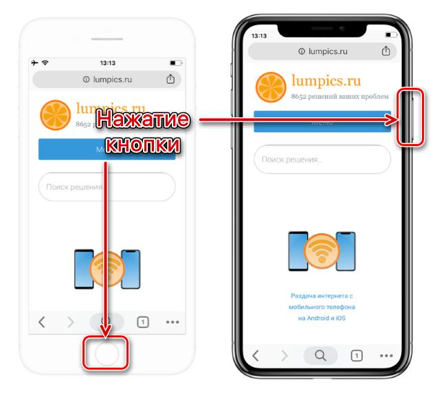 Вызов Siri на iPhone путем нажатия кнопок на корпусе телефона
