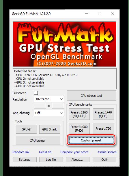 Запуск проверки видеокарты по своим параметрам в программе Furmark для ПК