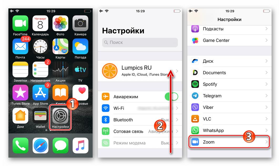 Zoom для iPhone программа в Настройках iOS