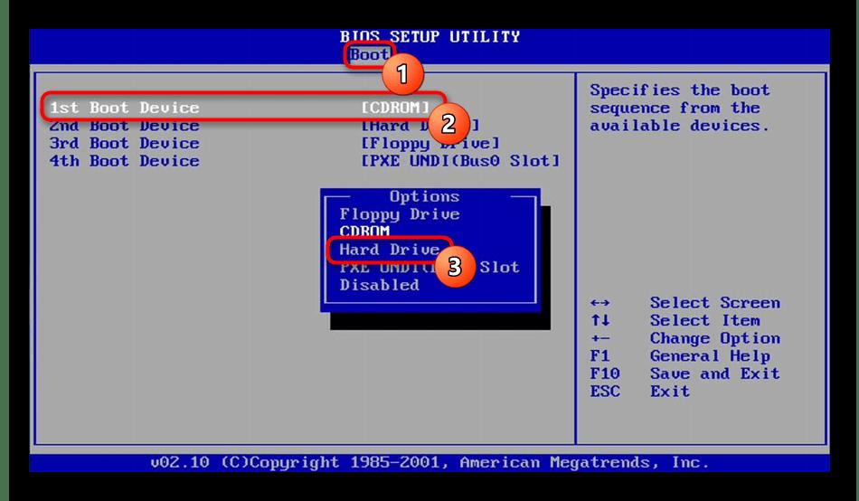Альтернативный вариант отображения жесткого диска или SSD в BIOS